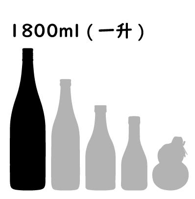 1800ml (一升)