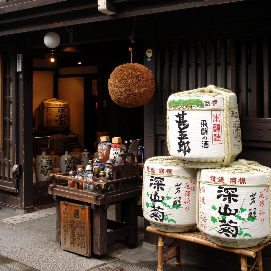舩坂酒造店 店舗入口 杉玉と徳利