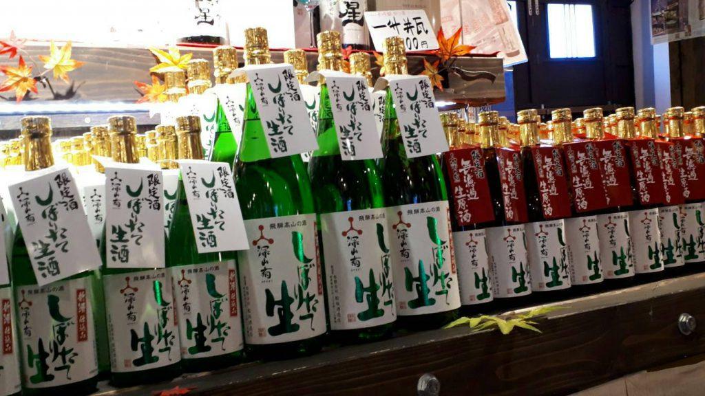 2018年新酒・しぼりたて生酒 本日発売