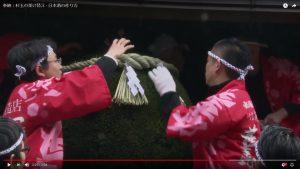 【11月20日更新】2019年 杉玉奉納会@舩坂酒造店にて