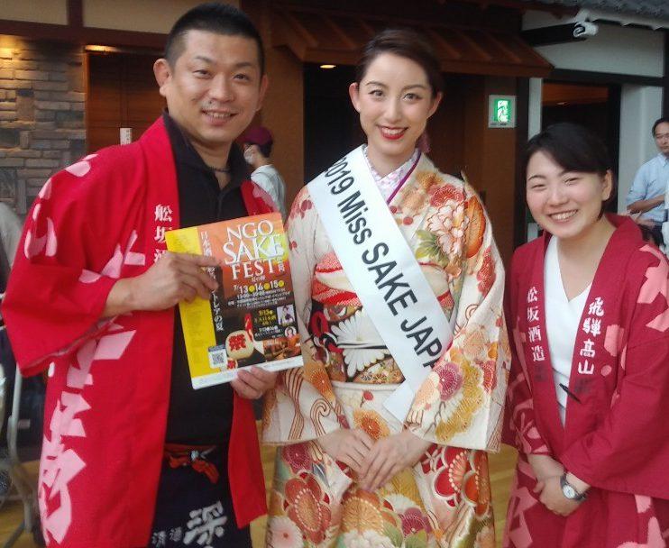 ミス日本と二人