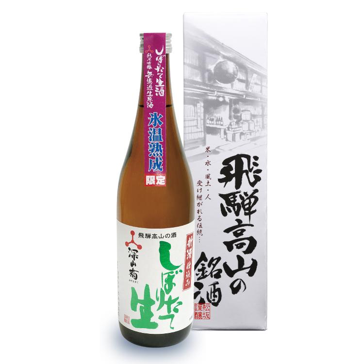 氷温熟成しぼりたて生酒純米吟醸無濾過生原酒